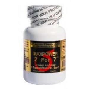 Maxpower (247) 8 capsules